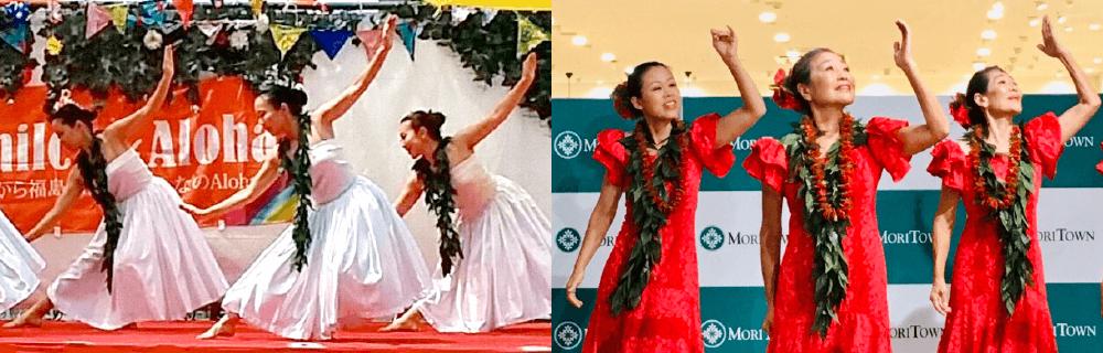 吉祥寺校クラス|東京・茨城のフラダンス・タヒチアンダンス教室|ヘレヒアポリネシアンダンススタジオ|