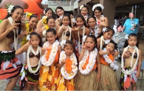 姉妹校Kawailani Blogのご紹介。page-visual 姉妹校Kawailani Blogのご紹介。ビジュアル