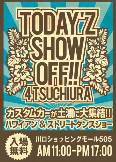 日曜日は Todayz Show Off 2016!page-visual 日曜日は Todayz Show Off 2016!ビジュアル