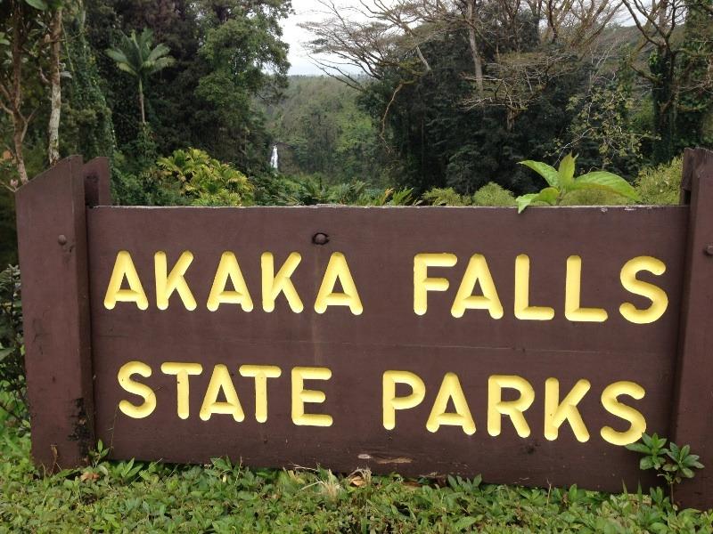 アカカの滝page-visual アカカの滝ビジュアル