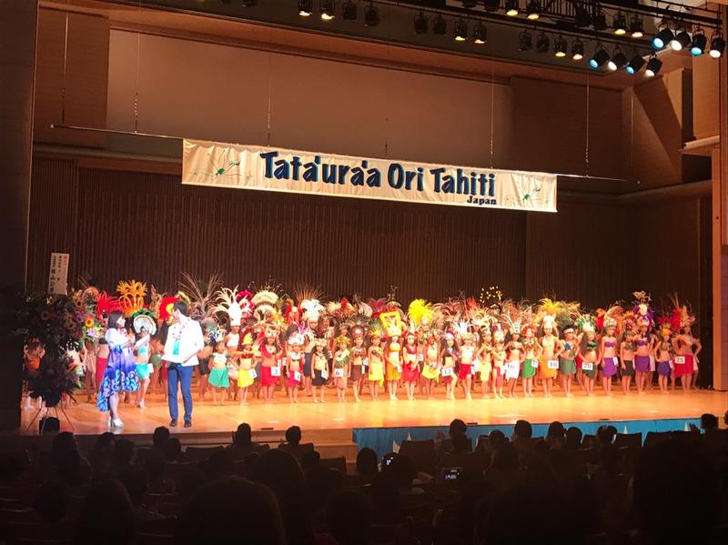 Tatauraa Ori Tahiti 2018 出場結果報告page-visual Tatauraa Ori Tahiti 2018 出場結果報告ビジュアル